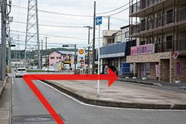 さくら都市 君津支店 交通案内(君津駅より)4.約500mで右手にさくら都市 君津支店です